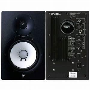 Yamaha Hs 80 : yamaha hs80m image 585223 audiofanzine ~ Jslefanu.com Haus und Dekorationen
