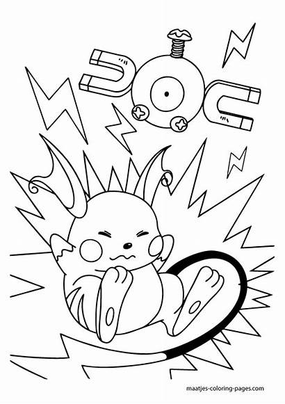 Itsfunneh Coloring Pages Pokemon Pinsdaddy