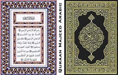 Majeed Arabic Quran Urdu English Flip Language