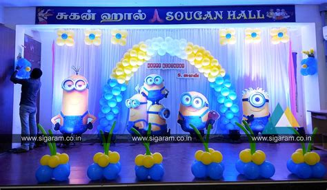 minions themed birthday party decoration  sougan hall