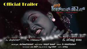 #9 Hilton House Kannada Movie Official Trailer