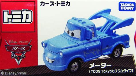 tomica tokyo mater die cast disney pixar cars toon takara