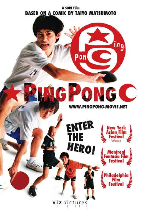 ping pong sport psychology    movies