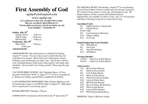 Sle Church Bulletins Templates by Church Bulletin Templates Images
