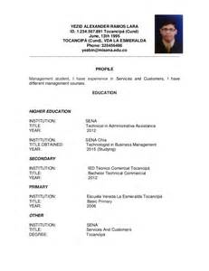 resume format word docx to pdf cv form