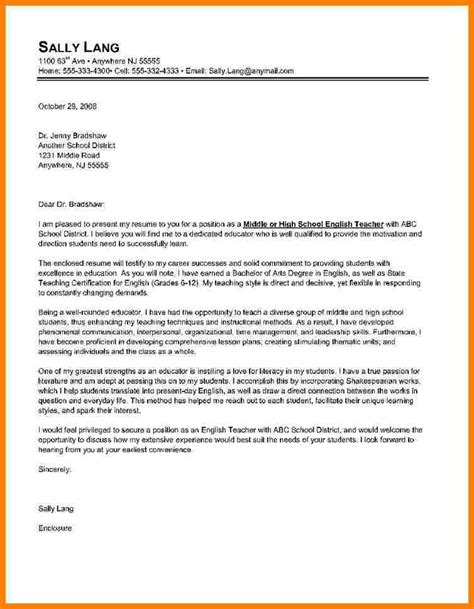 organization introduction letter introduction letter
