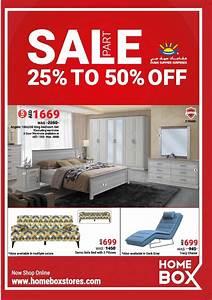Home Box Part Sale Offers In Dubai