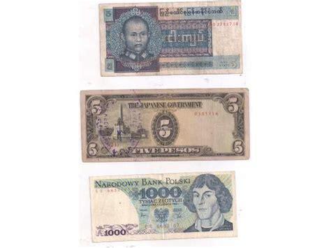 moneta dodo pomellato pomellato moneta giapponese posot class