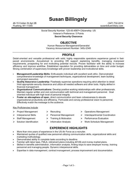 Government Resume Template by Federal Resume Exle Template Business