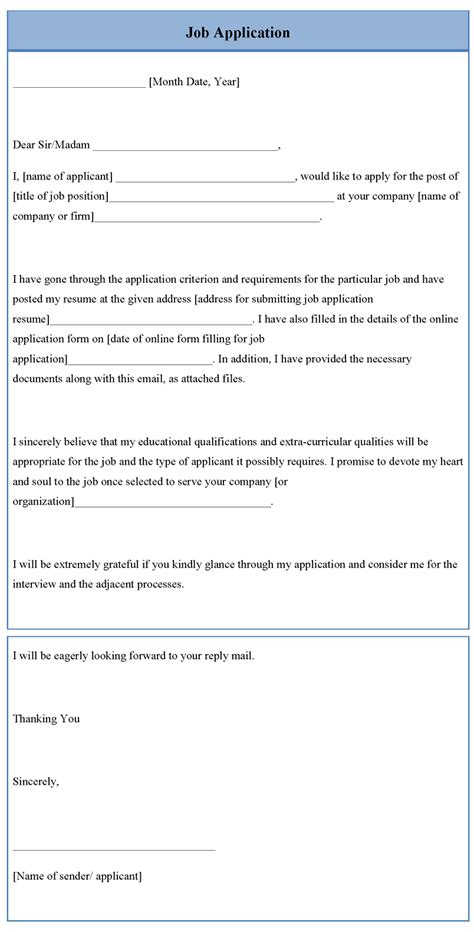 job application email template sample templates