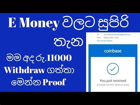 Learn about btc value, bitcoin cryptocurrency, crypto trading, and more. Free Bitcoin Withdraw Proof / 0.005 BTC - YouTube