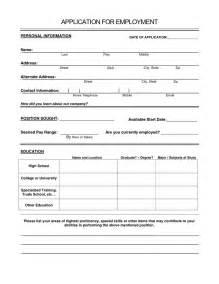 Sample Job Application Employment