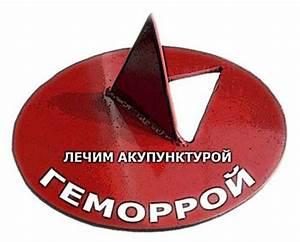 Геморрой отсрочка от армии в украине
