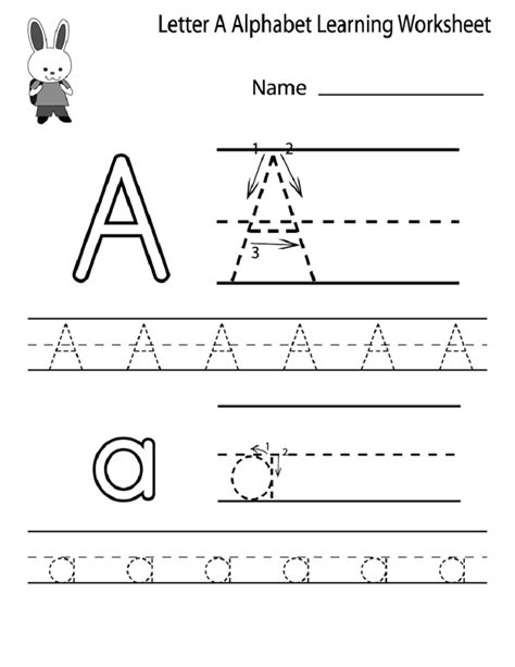 kindergarten alphabet worksheets to print activity shelter