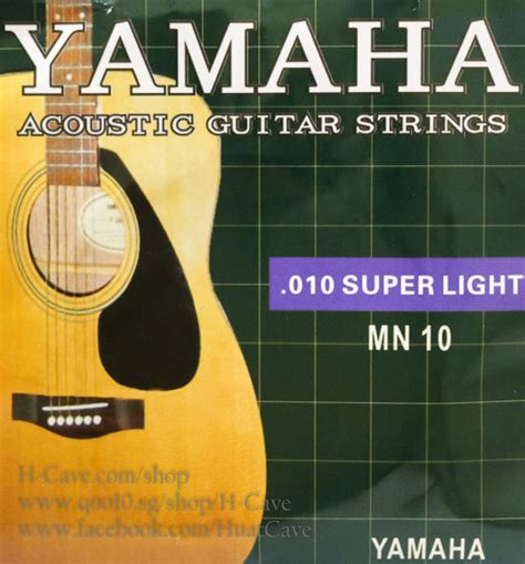 acoustic guitar strings yamaha light tension