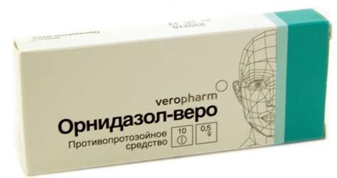 Норколут отзывы - Отзывы о препарате Норколут -.