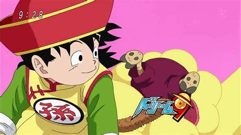 dragon ball kai   piece son gohan tony tony