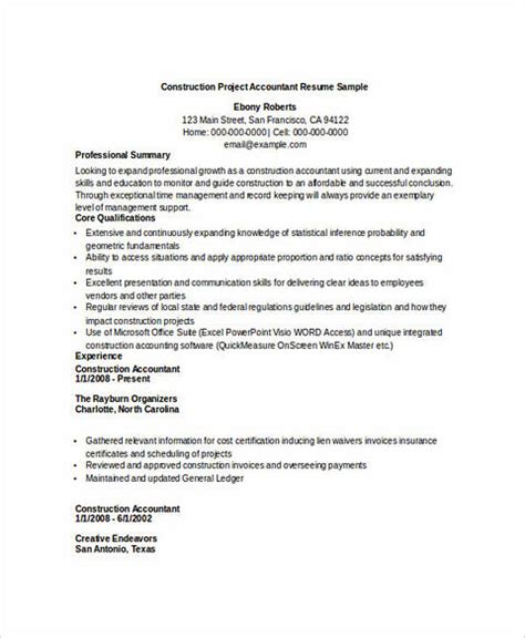 perfect accounts receivable resume   hired immediately