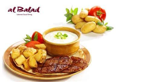 50 lebanese cuisine 224 la carte from al balad restaurant beirut jounieh only 12 50