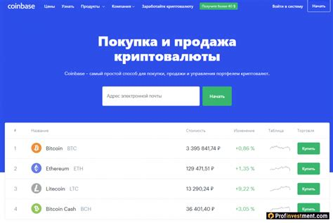 Yet the market's inherent volatility could undercut the exchange's plans if cryptos' value collapses amid the ipo launch. Лайткоин биржи: топ-9 криптобирж для торговли ...
