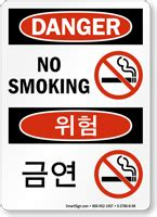 Free Workplace Sign Workplace Policy Sign Sku No Osha Danger Sign With Graphic