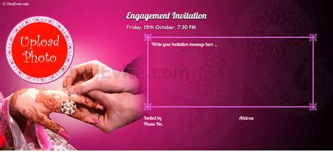 Free Engagement Invitation Card & Online Invitations