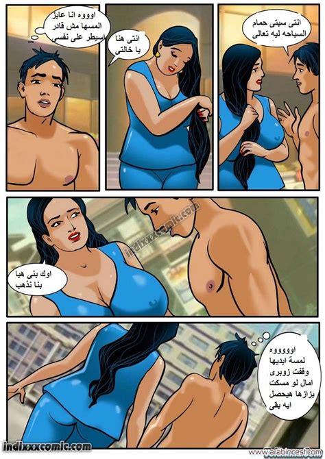 قصص سكس محارم أقوى قصة محارم مصورة Velamma الجزء الرابع محارم عربي