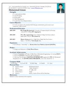 free functional resume templates 2017 resume format mechanical engineer it resume cover letter sle