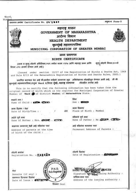 birth certificate application form nyc birth registration application form pdf qld online bris