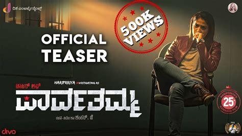 parvathamma official teaser hariprriya shankar