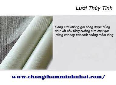 masterseal 540 waterproofing shell flintkote no3