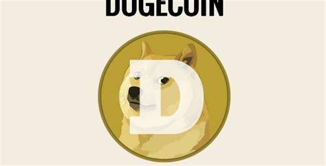 Dogecoin online wallet service hacked - SlashGear