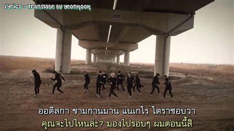 [thaisub & Lyrics] Speed  Look At Me Now Mv Youtube