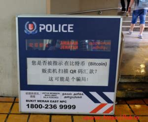 A bitcoin vending machine for beer? Bitcoin Advertisment from Police in Singapore. - Financial ...