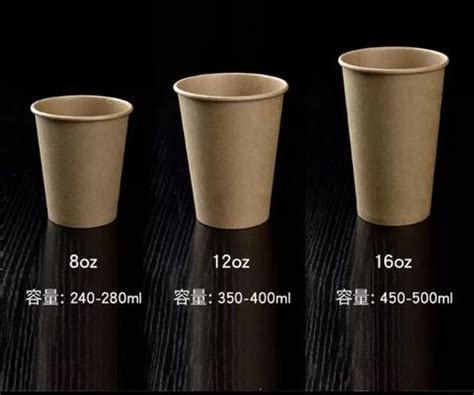 Typically, disposable coffee cups are drab in style, but these buck the trend. 250-500ml Coffee Cup in Kraft Paper with Lid more Drink more 3 sizes ( - Happypack Purchasing