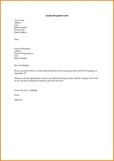 7 letter of resignation simple letter format for