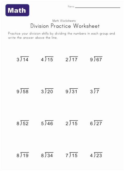 fourth grade math worksheet division division worksheet three with remainders math division