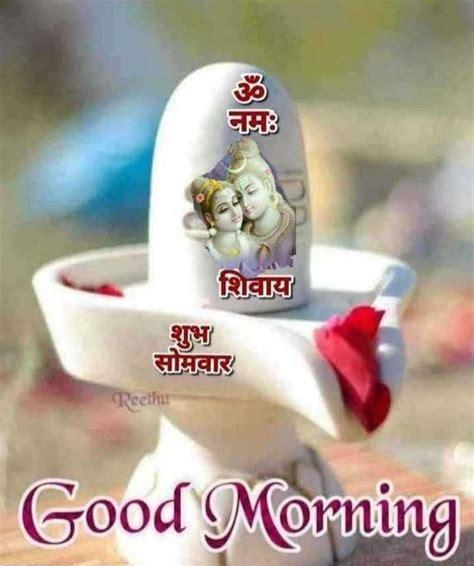 pin  sapna sharma  good morng noon evening