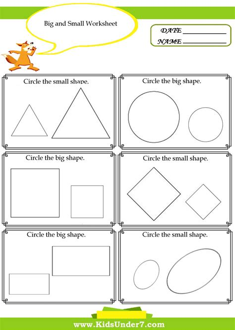 bigger  smaller worksheets