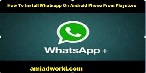 how to install whatsapp on android phone from playstore amjad world
