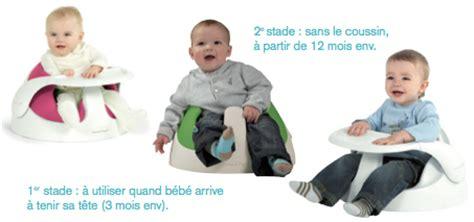 siege bebe assis baby snug nouveau siège pour bébé actufraise