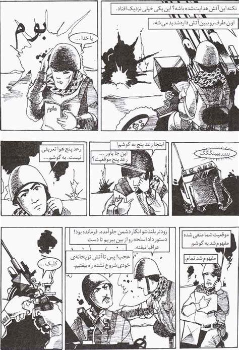 داستان سکستصویری خرید کریو