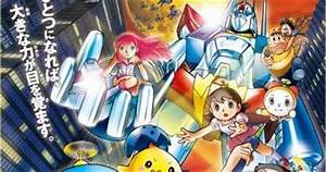 L² Movies Talk: Nobita and the New Steel Troops: ~Angel ...