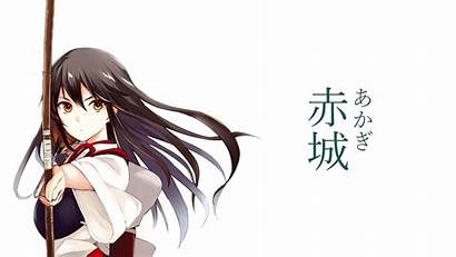 Kantai Kancolle Wallpapers Backgrounds Anime Akagi Background