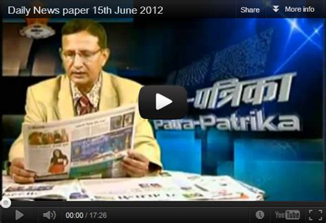 nepali songs nepali news nepali tv shows nepali nepali songs nepali news nepali tv shows nepali daily news paper 15th june 2012