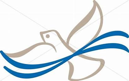 Baptism Lord Clip Dove Clipart Jesus Sharefaith