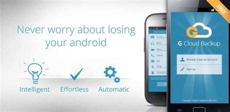 g cloud backup automatic and free backup app for android