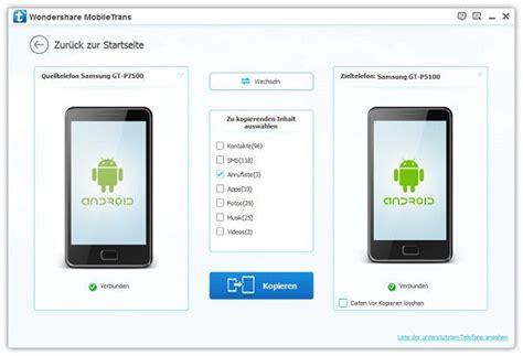 wie kann man daten vom android auf samsung uebertragen