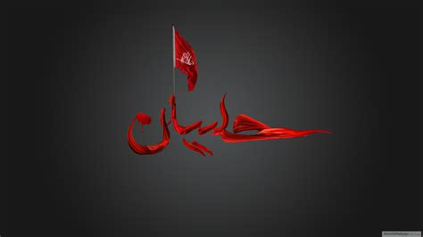 Day Of Ashura,imam Hussain,shia Muslim
