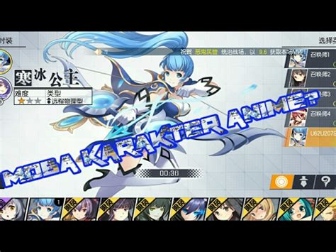 Android Dimension Battle Moba Android 次元大作战 Dimension Battle Moba